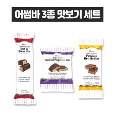 [35%/단독할인] 어썸 초콜릿바 3종 세트